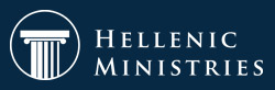 hellenic-ministries logo